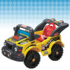 Electric Powered Children Ride on Car (SCIC6423)
