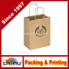 Square Bottom Kraft Paper Bag (2149)