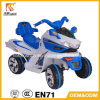 China Motorcycle 4 Wheel Kids Electric Motorcycle Wholesale