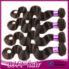 8A Mink Brazilian Virgin Hair Closure 4 Bundles Brazilian Body Wave with Closure Brazilian Human Hair Lace Closure with Weave