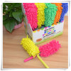 Foldable Car Duster Houseware (VF14031)