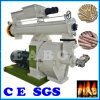 Wood Pelletizing Press Rice Husk Straw Pellet Making Machine