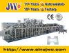 Semi Automatic Adult Diaper Machine (JWC-LKZ)