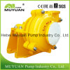 Oil Sand Handling Centrifugal Heavy Duty Slurry Pump