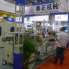 New Brand Automatic Wire&Cable Cutting Machine
