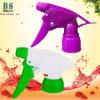 Plastic Trigger Spray Gun Garden Sprayer