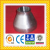 Stainless Steel Reducer Price