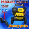 Gasoline Pressure Washer (GPW190)