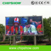 Chipshow Outdoor P8 Video Message LED Display Cabinet