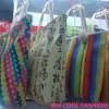 Canvas Bag (B14844)