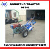 2 Wheel Drive Farm Tractor Df-18L