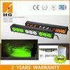 Stock China White/Green/Amber Light Bar