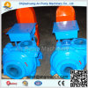 Centrifugal Dt Fgd Flue Gas Slurry Desulphurization Pump