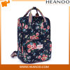 Plain Portable Pattern Printing Designer Branded Backpack with Hand-Held