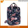 Plain Portable Pattern Printing Designer Branded Backpack with Hand-Held