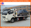 Boom Intergrated Truck for 5ton Flatbed Tow Wrecker Truck