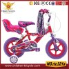 with Dolly Seat Child Bicycle/Children Bike