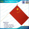 High Quality Polyester Waving Flag Hand Flag (NF01F02024)