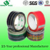Clear Low Noise Packing Tape (KD-0341)