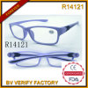 Dropshipping Cheap Reading Glasses (R14121)