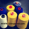 (2/45s) Polyester Thread for Sewing