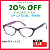 Best Seller in Discount Price Eyewear Frame Wholesale