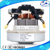 220V AC 1600W Electric Motor Price for Vacuum Cleaner Motor (ML-B4)