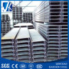 High Quality Steel Channel on Sale, Building Materials