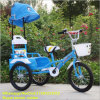 New Design Lovely Kids Tricycle in Three Wheel/Kids Horse Sulky Bike