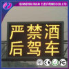 P10 Yellow Color LED Display Outdoor LED Moving Sign