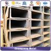 Asim A36 Structural Channel Steel (CZ-C96)