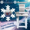 Top Quality Holiauma Portable Computerized Embroidery Machine with Good Price