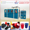 Automatically Disposable Cup Making Machine From Fuxinlong Machinery