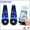 2.0 USB Dancing Water Mobile Computer Speakers (XH-PS-224)