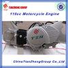 Tianzhong Engine 110cc