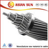 AAAC, ACSR, AAC Aluminum Stranded Conductor ACSR Cable