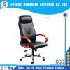 Wooden Leather Waiting Office Chair (BR-O029)