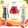 Hand Care Cosmetic Lotion Cream Pump