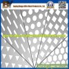 Perforated Metal Used in Decorative Mesh