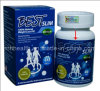 100% Natural Best Slim Botanical Slimming Capsule
