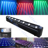 Professional 8*10W RGBW Beam Moving Head Light (PL-58)