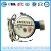 Dn15 Single Jet Dry Dial Sensus Magnetic Water Activity Meter
