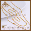 Fashion Nice Quality Bead Chain Gold Filled