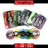Bronzing Poker Chip Set (760PCS) (YM-LCTJ001)