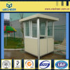 ISO/SGS Movable House