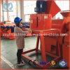 Poultry Manure Vertical Fertilizer Crushing Equipment