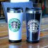 Starbucks Stainless Steel Tumbler Coffee Tumbler Paper Tumbler