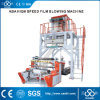 ABA High Speed Three Layers Film Blowing Machine