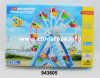 High Quality Educational Toy Ferris Wheel Building Block (943605)