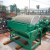 China Made Magnetic Separator with Large Processing Capacity